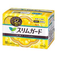 花王/KAO乐而雅(laurier)S系列 进口卫生巾 安心日用20.5cm*32片 瞬吸丝薄 贴身透气 日本进口 *5件