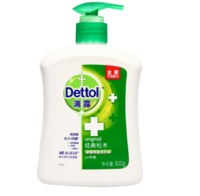 Dettol 滴露 洗手液,泡沫洗手液,188-100 *3件