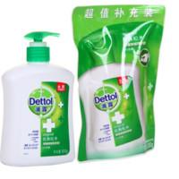Dettol 滴露 经典松木 健康抑菌洗手液 套装(500g+300g) *8件