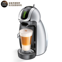 Nestlé 雀巢 12238904 胶囊咖啡机