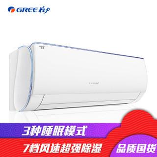 GREE 格力 KFR-35GW/DbD3 1.5匹 定速冷暖  壁挂式空调