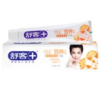 Saky 舒客 维C营养牙膏 120g *8件