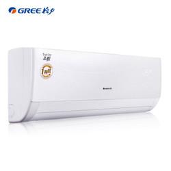 GREE 格力 KFR-26GW/(26592)FNhAa-A1 大1匹 壁挂式空调