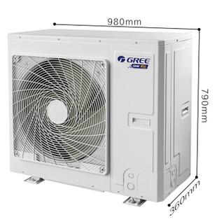 GREE 格力 GMV-H100WL/F 雅居系列 4匹 家用中央空调