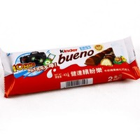 KINDER 健达缤纷乐牛奶榛果威化巧克力2条装 43g