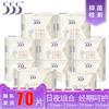 555 三五 亲肤纯棉卫生巾套装(日230mm 5片 6包+夜290mm 5片 2包+超长360mm 5片+护垫 150mm 25片)