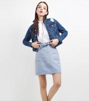 NEW LOOK 3803046 针织毛呢半身裙 蓝色 160/68A