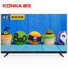 康佳(KONKA)LED43X7 43英寸 36核HDR超薄金属机身 人工智能2.0 前置音响 4K平板电视机(午夜蓝) 1689元