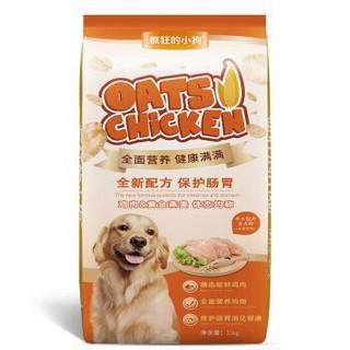 疯狂的小狗 中大型犬狗粮 20kg 鸡肉配方 *3件
