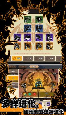 《超进化物语:怪兽小队再集结》iOS数字版游戏