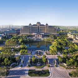 恒大酒店集团全国多店通用套票(重庆、成都、武汉、广州等多地)
