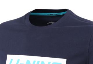 李宁 AHSL025 男装训练系列短袖T恤
