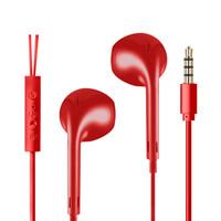 Newmine 纽曼 NM-LK06 线控手机耳机  红色