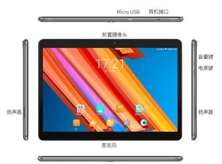 Teclast/台电M20 十核平板电脑安卓全网通话4G二合一手机WIFI高清智能超薄吃鸡游戏10.1英寸新款pad