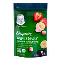 Gerber 嘉宝 婴幼儿有机酸奶溶豆 28g 香蕉草莓味  +凑单品