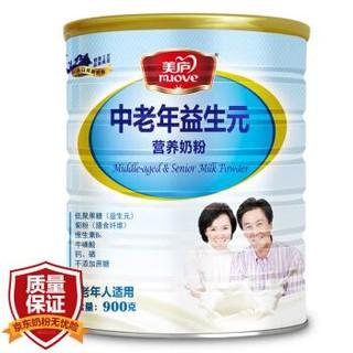美庐(M.love)中老年益生元 营养奶粉(中老年人群适合) 900g *3件