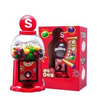 Skittles 彩虹 小豆机 (125g、混合水果口味 )