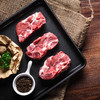网易味央 黑猪肉 半头猪 (21kg)