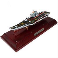 teerbo 特尔博 001A型航空母舰 1:700 001A型航空母舰模型