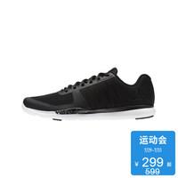 Reebok 锐步 SPRINT TR 男款训练鞋