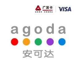 广发Visa信用卡周五海淘 叠加淘金计划
