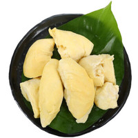 29日0点:京觅 泰国进口冷冻榴莲果肉(无核)250g *7件+凑单品