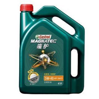 嘉实多 磁护 合成机油小保养(机油+机滤+洗车+工时费)
