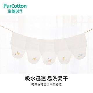 PurCotton 全棉时代 纯棉宝宝纱布隔汗巾 9条装