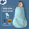 misslele 米乐鱼 悠然双层 一段式婴儿睡袋 129.9元