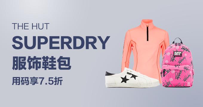 THE HUT Superdry 精选服饰鞋包 用码享7.5折