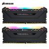 SCORSAIR 美商海盗船 复仇者 RGB PRO 8GB DDR4 3200 台式机内存条