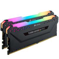 SCORSAIR 美商海盗船 复仇者 RGB PRO 16GB(8GB×2) DDR4 3200 台式机内存条