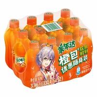 美年达 Mirinda 橙味 汽水碳酸饮料 300ml*12瓶 整箱装 百事可乐公司出品