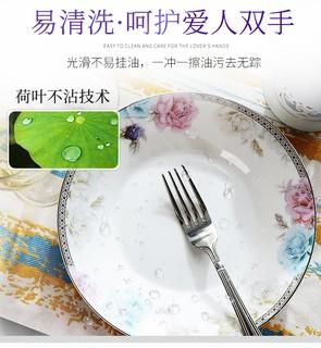 国玥 陶瓷碗碟套装 粉黛佳人 38头
