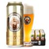 Franziskaner 教士(范佳乐) 小麦啤酒 白啤酒 500ml*24听