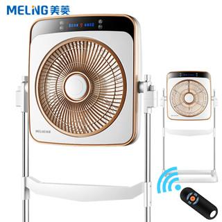 美菱电风扇/转页扇 台立两用 遥控定时 MFZ-301LR