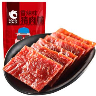 限山西、吉林、内蒙古 : ChaCheer 洽洽 猪肉脯 原味 200g