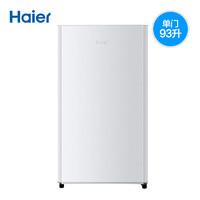 Haier 海尔 BC-93TMPF 93升 单门冷藏冰箱