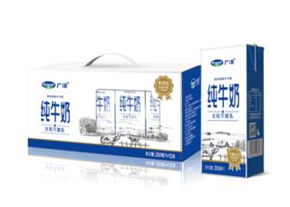 广泽 全脂纯牛奶 250ml*12盒