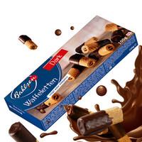 Bahlsen 百乐顺 Bahlsen 百乐顺 黑巧克力蛋卷 (100g)