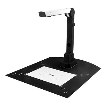 NTEUMM 遜鐳 SD-500 便攜掃描儀