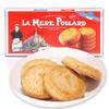MERE POULARD 布拉尔妈妈 圣米歇尔酥饼饼干 曲奇 (50g)