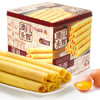MACAU WINGFAI 澳门永辉 传统手工蛋卷 铁盒装 500g
