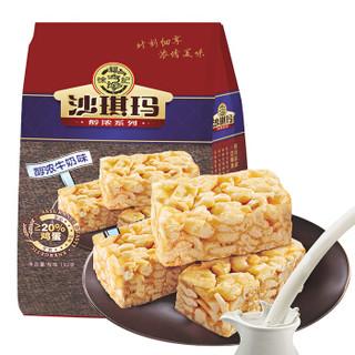 徐福记 醇浓沙琪玛 牛奶味 192g