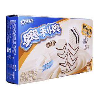 OREO 奥利奥 巧克棒威化饼干 奶白味 256g
