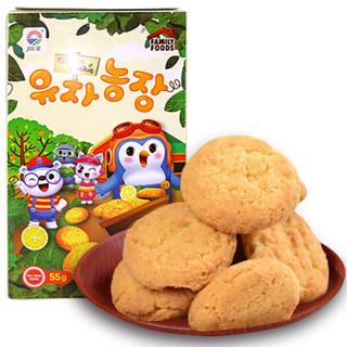 九日 jiur 甜心柚营养饼干 55g