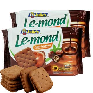 Julie's 茱蒂丝 雷蒙德巧克力味 夹心饼干 170g