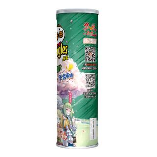 Pringles 品客 薯片 海苔味 110g