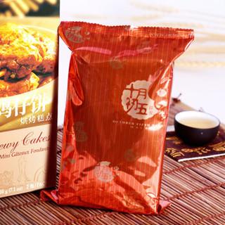 OCTOBER FIFTH BAKERY 十月初五 迷你鸡仔饼 200g