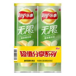 乐事(Lay's) 休闲零食 无限组合 薯片 黄瓜味 104克*2 208克